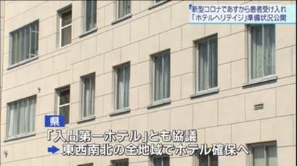 200429_teletama_saitama_112.jpg