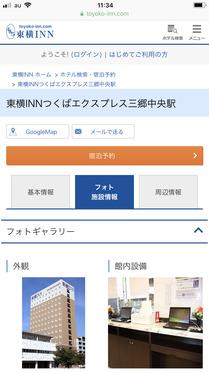 200430_toyoko-inn_102.jpg