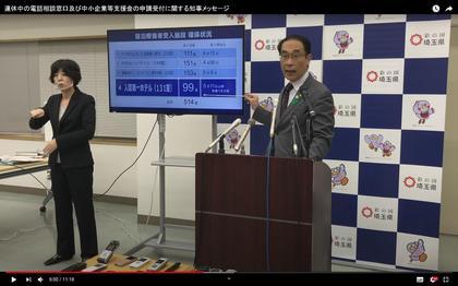 200501_pref-saitama_101.JPG
