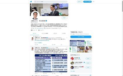 200503_twitter-comoonomotohiro_101.JPG