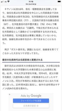 200512_biz-journal_102.jpg