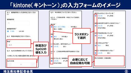 200512_pref-saitama_208.jpg