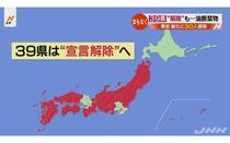 200514_TBS NEWS_101.JPG