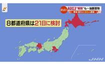 200514_TBS NEWS_102.JPG