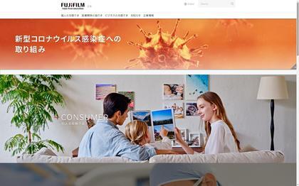 200514_fujifilm_index.JPG