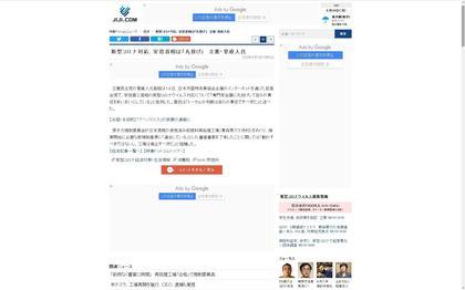 200518_jiji_100.JPG