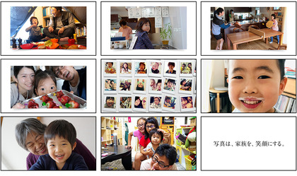 200521_fujifilm_01_01.jpg