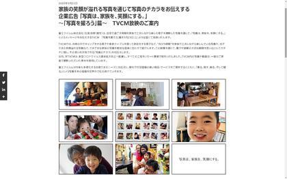 200521_fujifilm_news_101.JPG