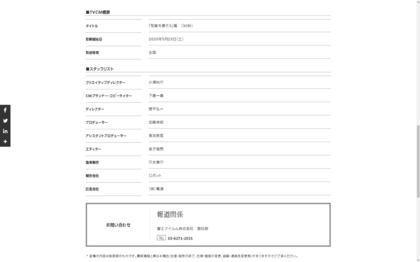 200521_fujifilm_news_102.JPG