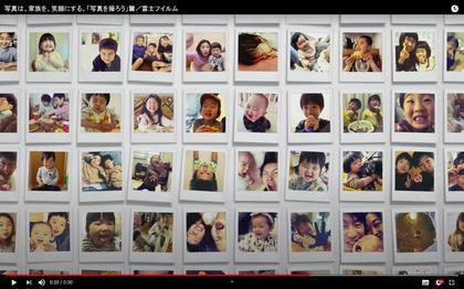 200521_fujifilm_news_305_thumb.JPG