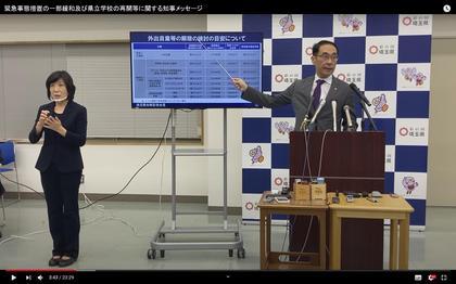 200522__pref-saitama_101.JPG