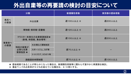 200522_pref-saitama_20052-0401-4.jpg