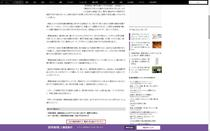 200528_yomiuri_100_2.JPG