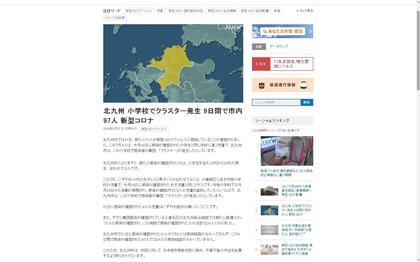 200531_NHK_kitakyushu_100.JPG