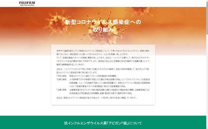 200531_fujifilm_covid19_100.JPG