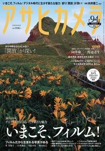 200601_asahicamera.jpg