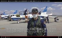 200603_JASDF_Official_Channel_105.JPG