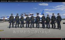200603_JASDF_Official_Channel_106.JPG