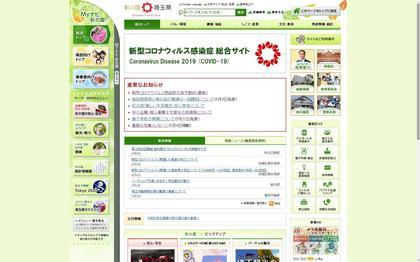 200606_pref_saitama_100.JPG