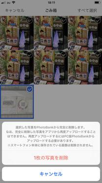 200611_IMG_9902.jpg