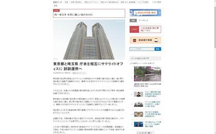 200612_nhk_100.JPG