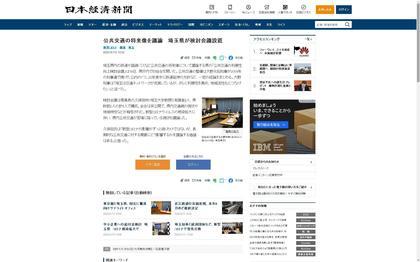 200615_nikkei_100.JPG