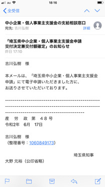 200617_IMG_9844.jpg
