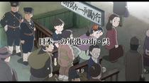 200617_katasumi_IMG_9867.jpg