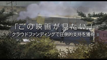 200617_katasumi_IMG_9868.jpg
