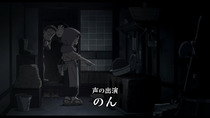 200617_katasumi_IMG_9874.jpg
