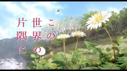 200617_katasumi_IMG_9876.jpg