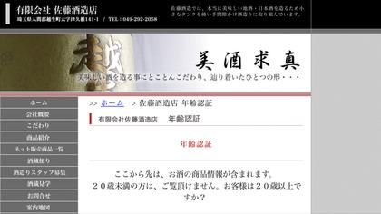 200617_satoshuzou_IMG_9857.jpg