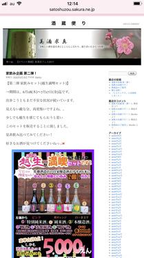 200618_satoshuzou_IMG_9914.jpg