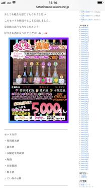 200618_satoshuzou_IMG_9915.jpg