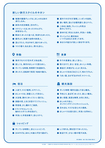 200619_kankocho_001349264-2.jpg