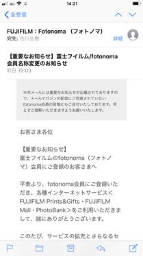 200625_fuji_IMG_9894.jpg