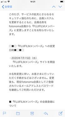 200625_fuji_IMG_9895.jpg