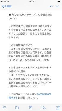 200625_fuji_IMG_9896.jpg