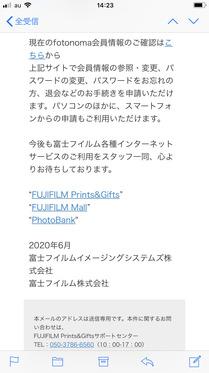 200625_fuji_IMG_9897.jpg