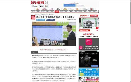 200628_news24_100.JPG