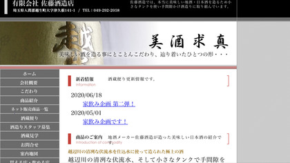 200628_satoshuzou_IMG_9923.jpg