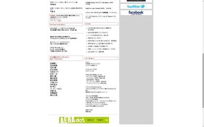 200701_asahicamera_102.JPG