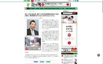200701_hochi_100.JPG