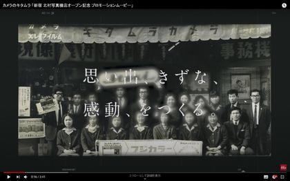 200703_kitamura_101.JPG