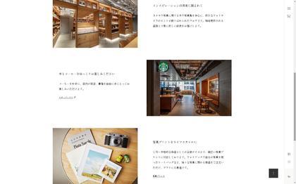 200703_kitamura_103.JPG