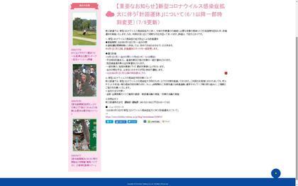 200709_chichibu-railway_100.JPG