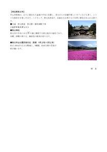 200710_tobu_103.jpg