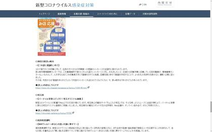 200720_corona_action_100.JPG