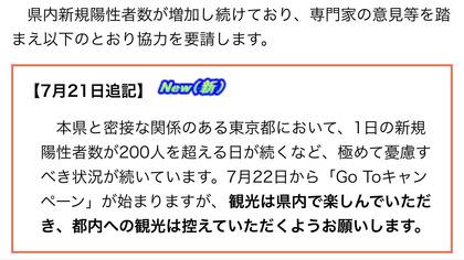 200721_IMG_0059.jpg