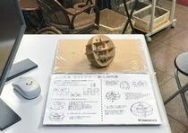 200722_kanepa_eggprotector_102.JPG